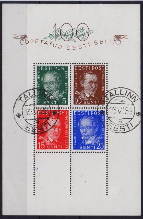 Estonia H. Bloque. Yvert Nº 2.